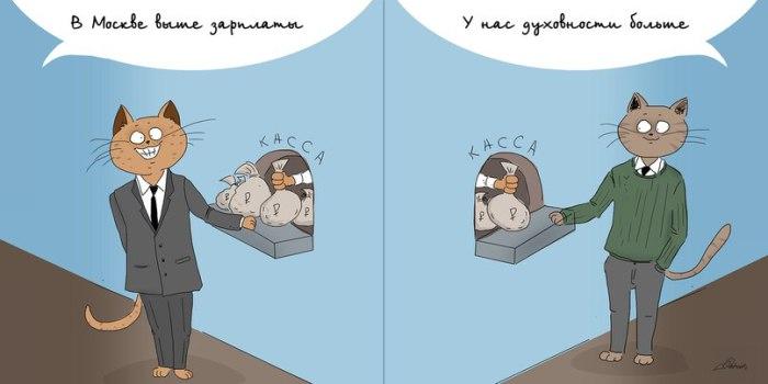 Москва VS Питер: и о духовности...