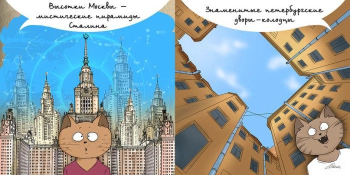 Москва VS Питер: наша архитектура.