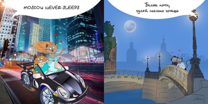 Москва VS Питер: самый «неспящий» город.