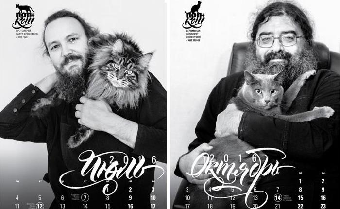 Июль - протоиерей Павел Великанов + кот Рыс. Октябрь - иеромонах Феодорит (Сеньчуков) + кот Моня.