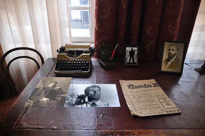 Русские писатели второй половины 20 века