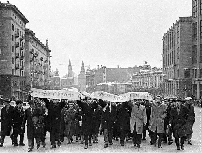 Москва, 12 апреля 1961 года. | Фото: doseng.org.