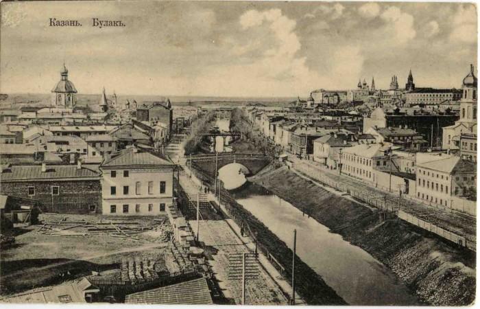 Небольшой канал в центре Казани.