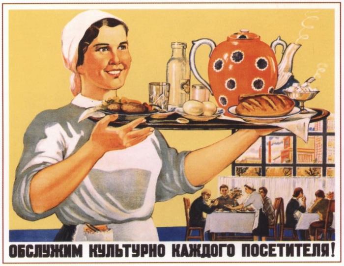 Советский плакат о труде и качестве работы, мотивирующий улучшить качество и повысить производительность труда.