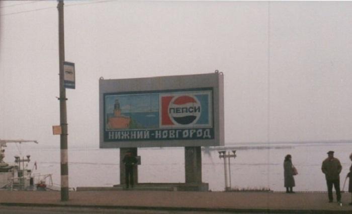 Рекламный щит, расположенный на одной из остановок общественного транспорта в Нижнем Новгороде.