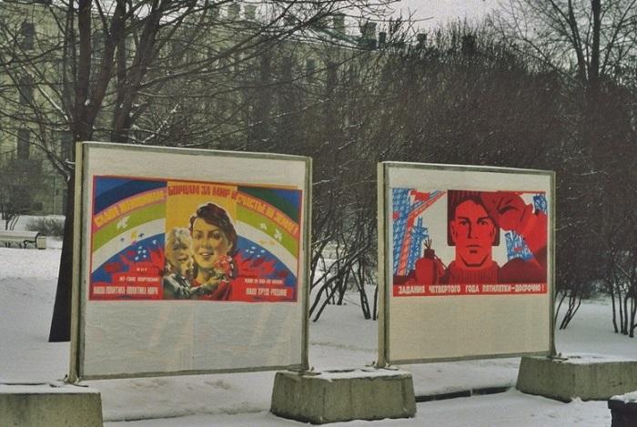Социалистический баннер «Борьба за мир».