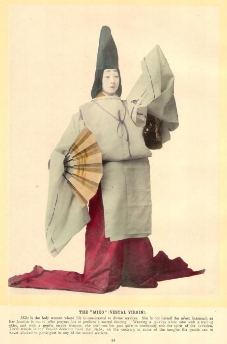 Служительница синтоистских храмов.