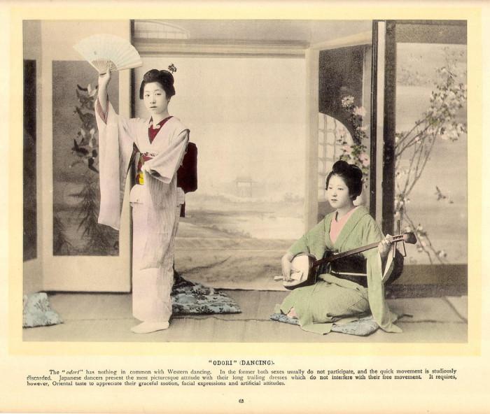 Подготовка к танцевальному фестивалю гейш Киото.