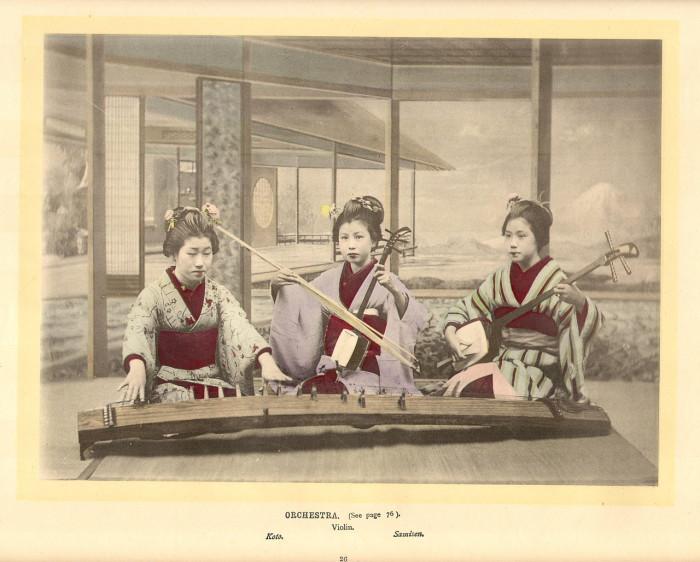 Киото, скрипка, самисен.