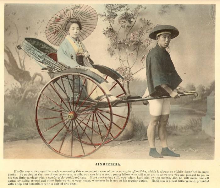 Особый вид транспорта, особенно распространённый в Восточной и Южной Азии.