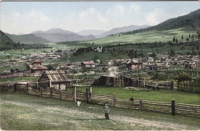 Панорамный вид на село Черга.