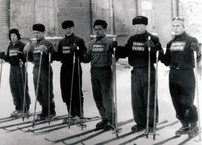 Лыжники Кизильского и Агаповского районов, 1947 год.