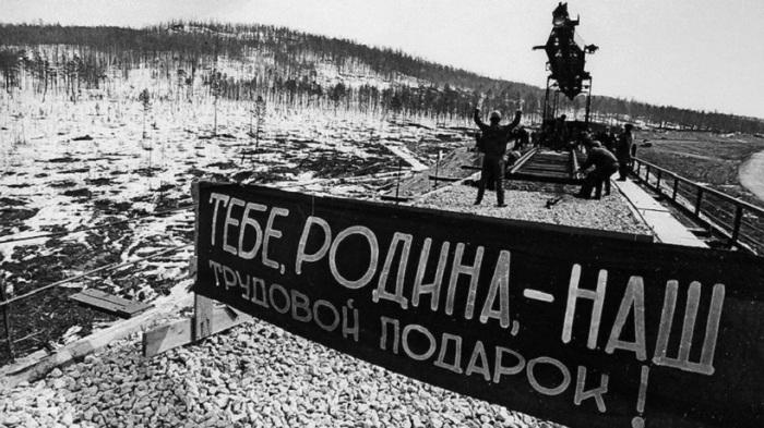 Байкало-Амурская магистраль, главная советская стройка 1970-х годов.
