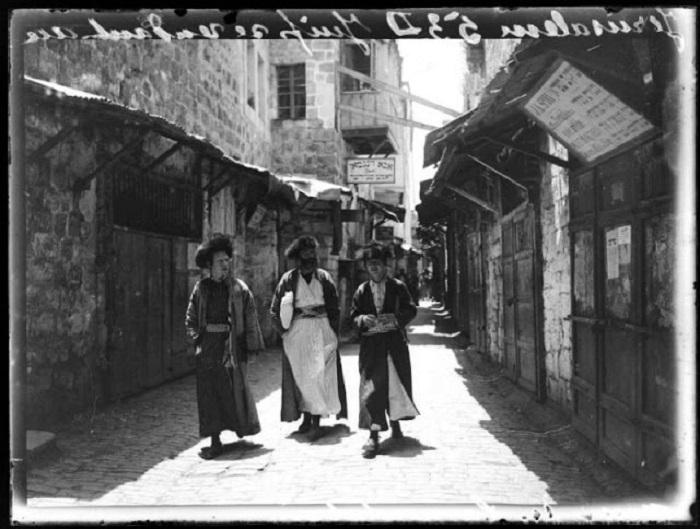 Местные жители. Иерусалим, 1900 годы.