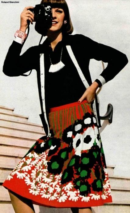 Многослойный комплект одежды 1970-х.