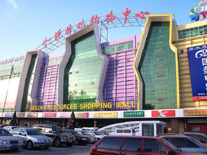 Китай. Пекин. Самый большой торговый центр в мире.