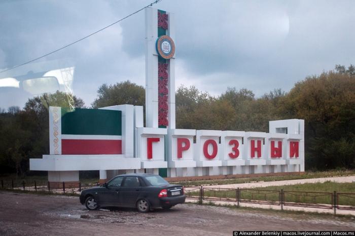 Столица Чечни.