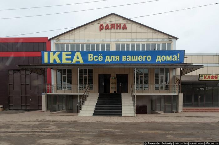 Неучтённая Икеа, о которой шведы даже не догадываются.