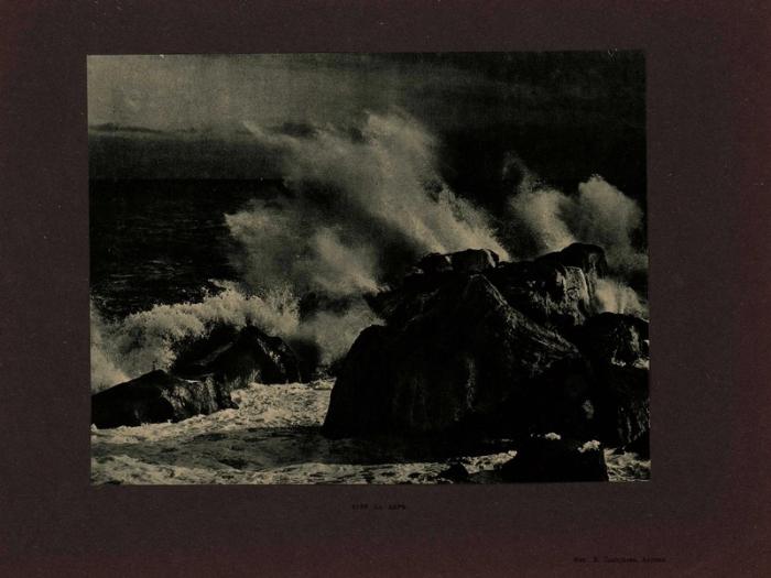Бушующие волны Чёрного моря.