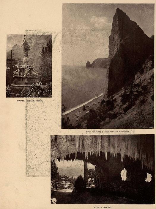 Фонтан был спроектирован и построен в конце XIX в. Мыс Фиолент окутан ореолом древних легенд и покоряет фантастической красотой своих пейзажей. Суук-Су стал одним из первых курортов на Южном берегу Крыма.