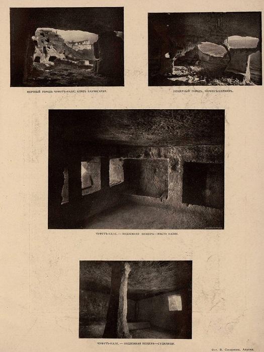 Чуфут-Кале. Черкес-Кермин. Подземная пещера-место казни. Судилище.