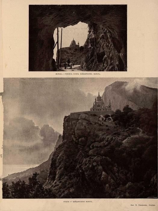 Туннель в скале был пробит в 19 веке при строительстве Севастопольского шоссе.