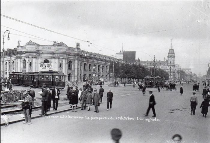 Главная улица Ленинграда.