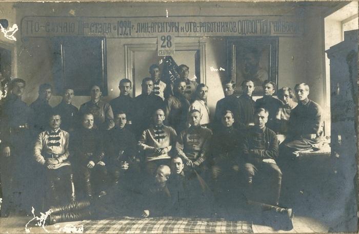 По случаю III-го съезда агентуры и ответственных работников ОДТООГПУ. 1924 год.
