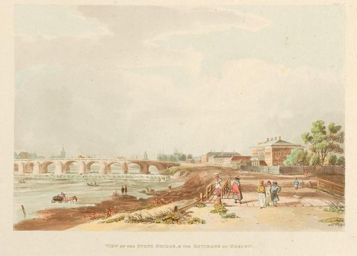 Первый постоянный каменный мост через Москву-реку.
