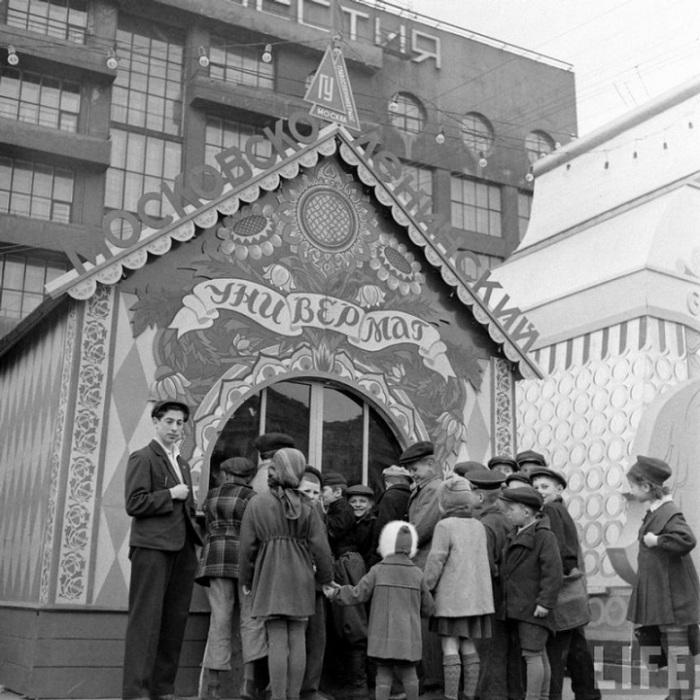 Весенний базар, Москва, 1947г.