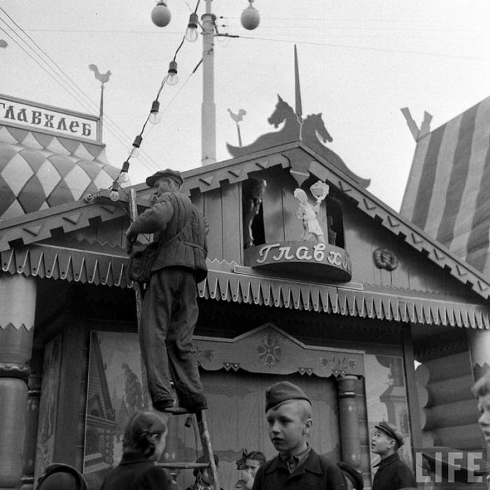 Главхлеб, Весенний базар, Москва, 1947г.