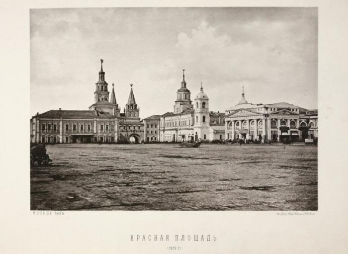 Вид на Красную площадь снят в 1872 году.