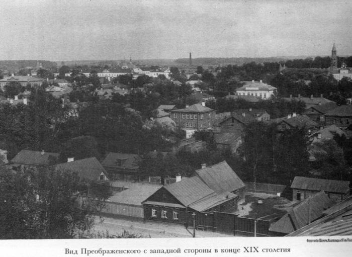 Снимок выполнен от места бывшего Нагорного Дворца Его Императорского Высочества в Ново-Преображенском в 1879 году.