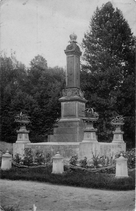 Памятник Николаю I на территории усадьбы Влахернское-Кузьминки.