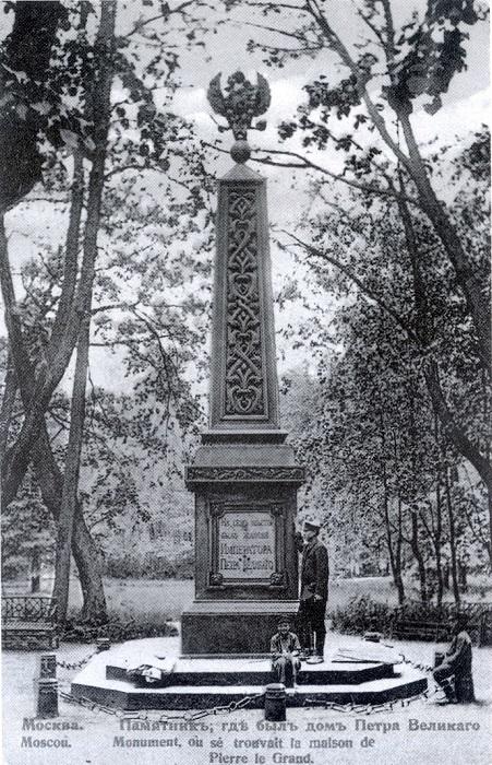 Памятник на месте жилища императора Петра Великого.