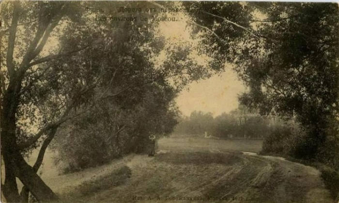 Дорога к селу Фили.