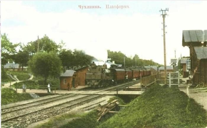 Узловая железнодорожная станция.