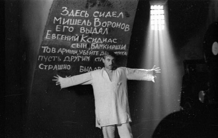 Кадр, который не вошел в художественный фильм Геннадия Полоки «Интервенция» 1967 года.