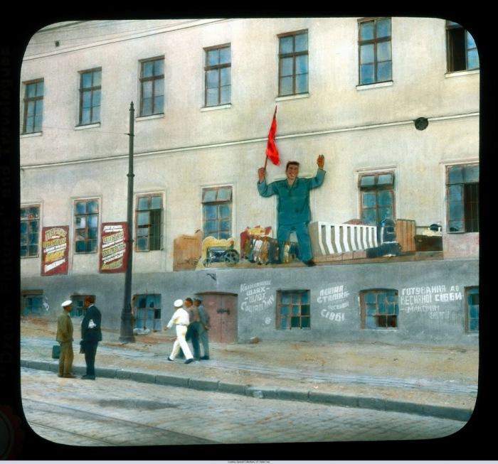 Городской вид близ гавани с пропагандой на здании.