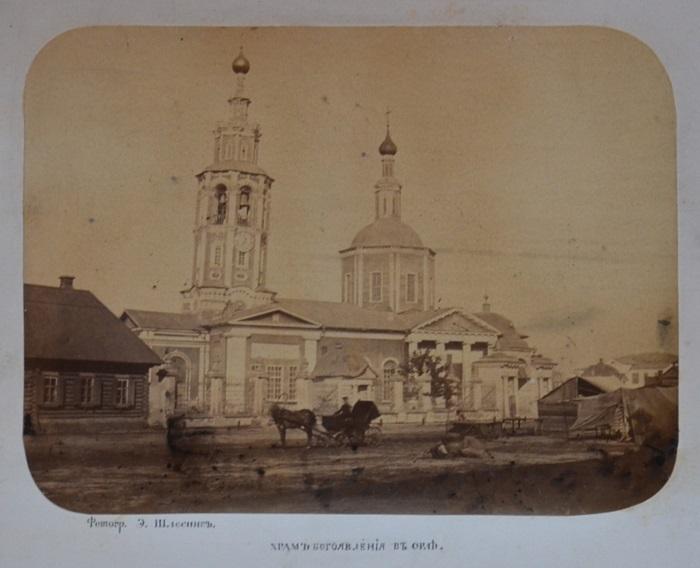 Православный храм Орловской епархии.
