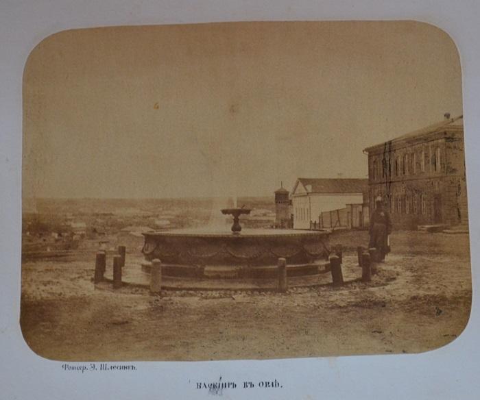 Небольшой фонтан на окраине города, который был построен в 1863 году.