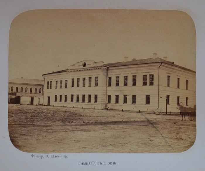 Орловская классическая гимназия была образована из Главного народного училища.