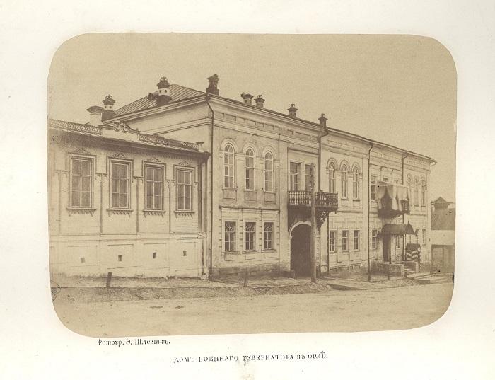 Дом военного губернатора в Орле. Россия, 1863 год.