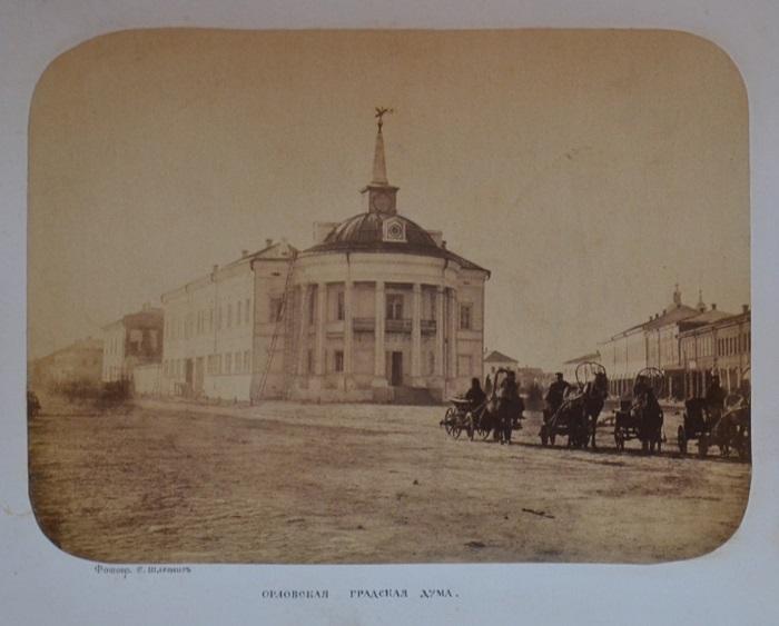 Памятник архитектуры Орла на старейшем снимке города.