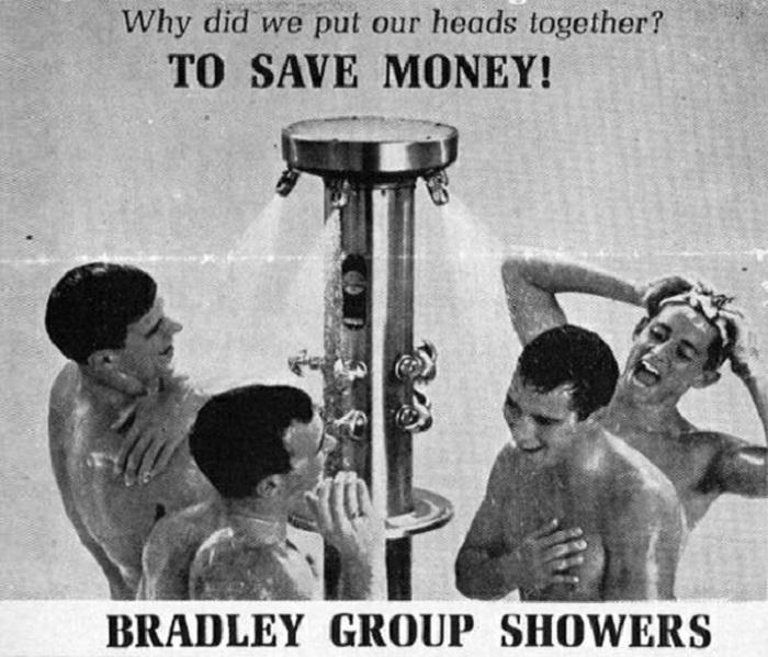 Групповой душ для экономии воды и денег.