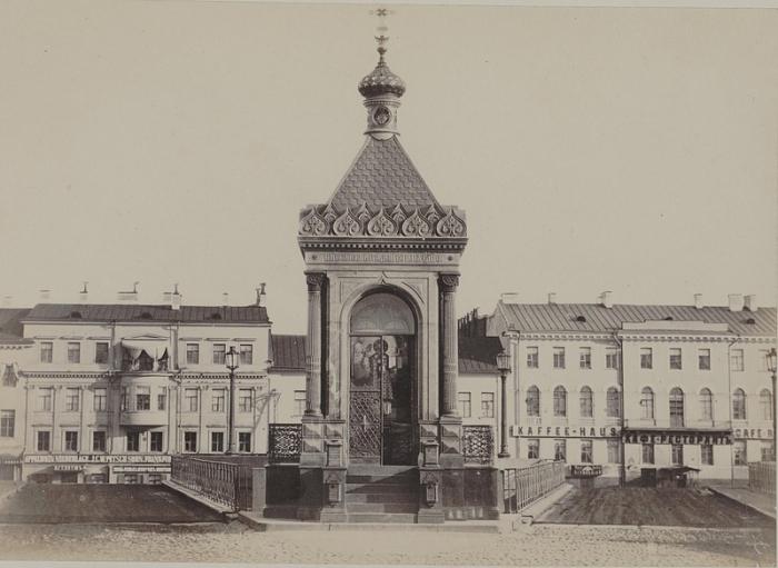 Поводом к созданию часовни послужила привезенная из Италии икона с образом святого Николая Чудотворца.