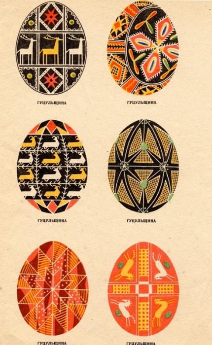 Крашенки с изображением сеточки, символизируют жизнь.