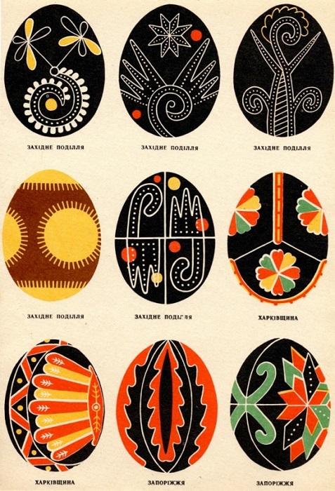На черные яйца обязательно наносится яркий рисунок, показывая разнообразие жизни.