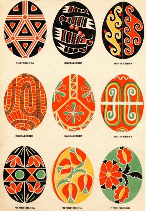Расписные писанки с изображением голубя, считаются символом души.