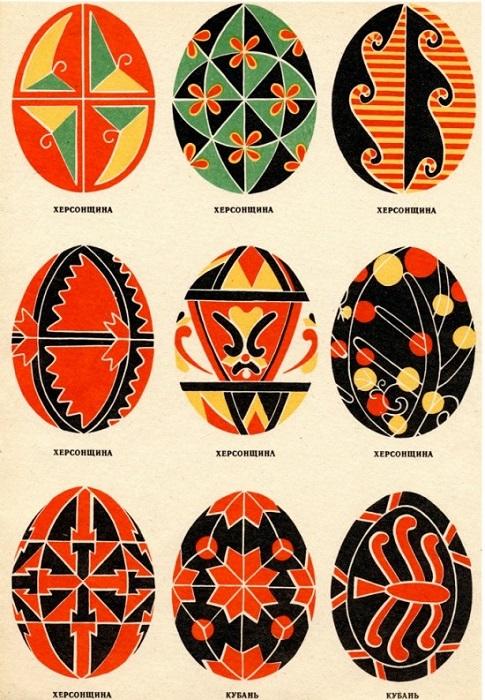Разноцветные пасхальные яйца.